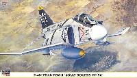 F-4N ファントム 2 ジョリーロジャース VF-84