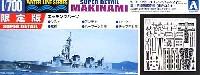 アオシマ1/700 ウォーターラインシリーズ スーパーディテール海上自衛隊護衛艦 まきなみ スーパーデティール