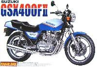 GSX400F2 1982年モデル