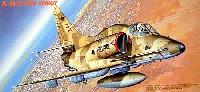フジミ1/72 飛行機 (定番外)A-4KU スカイホーク フリー クゥエート