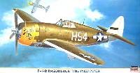 P-47D レザーバック パイド パイパー