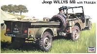 ジープ ウィリス MB トレーラー付