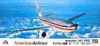 アメリカン航空 ボーイング 767-200