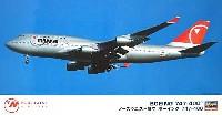 ハセガワ1/200 飛行機 限定生産ノースウエスト航空 ボーイング 747-400