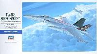 ハセガワ1/72 飛行機 EシリーズF/A-18E スーパーホーネット
