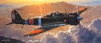 フジミ1/72 Cシリーズ中島 一式戦闘機 隼1型 第一戦隊