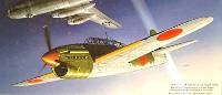フジミ1/72 Cシリーズ日本海軍夜間戦闘機 彗星 12戊型