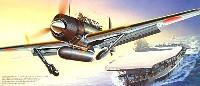 フジミ1/72 Cシリーズ中島艦上偵察機 彩雲 11型 暁部隊
