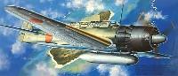 フジミ1/72 Cシリーズ中島艦上偵察機 彩雲 11型