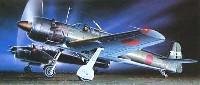 フジミ1/72 Cシリーズ日本海軍艦上偵察機 彩雲 11型 夜間戦闘機
