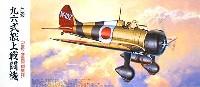 フジミ1/72 Cシリーズ三菱 九六式艦上戦闘機 4号 (A5M4) 空母 蒼龍戦闘隊機