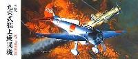フジミ1/72 Cシリーズ三菱 九六式艦上戦闘機 (2号1型後期) 第12・13海軍航空隊