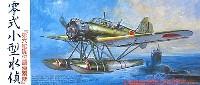 フジミ1/72 Cシリーズ零式小型水上偵察機 第6艦隊付属偵察隊