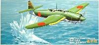 フジミAIR CRAFT (シリーズF)日本海軍艦上攻撃機 流星 改 (B7A2)