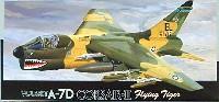 フジミAIR CRAFT (シリーズF)ボート A-7D コルセア 2 フライングタイガー