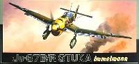 フジミAIR CRAFT (シリーズF)ユンカース Ju87B/R スツーカ インメルマン