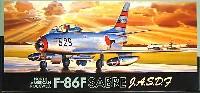 フジミAIR CRAFT (シリーズF)F-86F セイバー 航空自衛隊