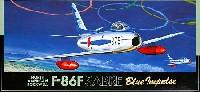 フジミAIR CRAFT (シリーズF)F-86F セイバー ブルーインパルス