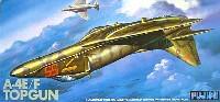 フジミAIR CRAFT (シリーズF)A-4E/F スカイホーク トップガン