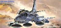 フジミAIR CRAFT (シリーズF)OA-4M スカイホーク サムライ MAG-12