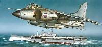 フジミAIR CRAFT (シリーズF)BAe シーハリアー FRS.1 フォークランド