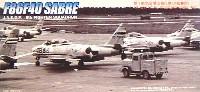 フジミAIR CRAFT (シリーズF)F-86F-40 セイバー 航空自衛隊 第5飛行隊