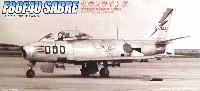 フジミAIR CRAFT (シリーズF)F-86F-40 セイバー サウスウイング