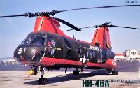 フジミAIR CRAFT (シリーズH)HH-46A 海兵隊レスキュー
