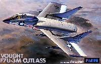 フジミAIR CRAFT (シリーズH)F7U-3M カットラス