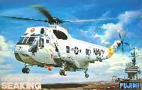 フジミAIR CRAFT (シリーズH)SH-3H シーキング