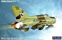 フジミAIR CRAFT (シリーズH)MiG21 bis ブラック リンクス