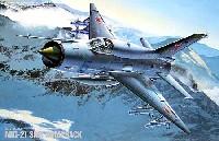 フジミAIR CRAFT (シリーズH)MiG-21 SMT ハンプバック