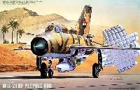 フジミAIR CRAFT (シリーズH)MiG-21 RF ピーピング ミグ
