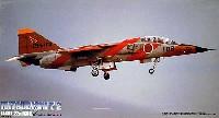 フジミ1/48 AIR CRAFT(シリーズR)三菱 T-2 第22飛行隊10周年記念