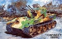 ドイツ ケーリアン対空戦車