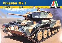 イタレリ1/35 ミリタリーシリーズクルセーダー Mk.1