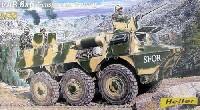 VBA 6×6 装甲兵員輸送車