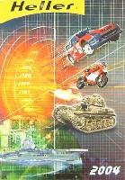 エレール 2004年度版 カタログ