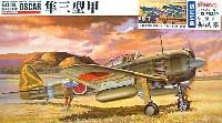 ファインモールド1/48 日本陸海軍 航空機隼 三型甲 振武隊