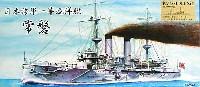 シールズモデル1/700 プラスチックモデルシリーズ日本海軍一等巡洋艦 常盤(ときわ) 〔初回限定版〕