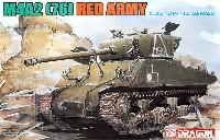 M4A2(76) レッドアーミー