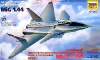 ズベズダ1/72 エアクラフト プラモデルMiG 1.44 マルチロールファイター