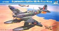 トランペッター1/24 エアクラフトシリーズスピットファイア Mk.5b 水上型