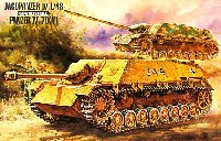 4号駆逐戦車戦車 L/48・70(V) (コンバーチブルキット)