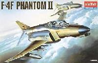 アカデミー1/144 Scale AircraftsF-4F ファントム II