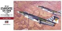 F-104G スターファイター NATO ファイター