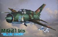 フジミ1/72 飛行機 (定番外)Mig21 bis ブルーホーク