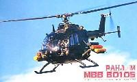 PAH.1/M MBB BO105