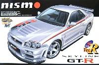 アオシマ1/24 Sパッケージ・バージョンRニスモ R34 スカイライン GT-R