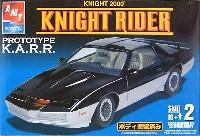 ナイトライダー ナイト2000 プロトタイプ K.A.R.R.